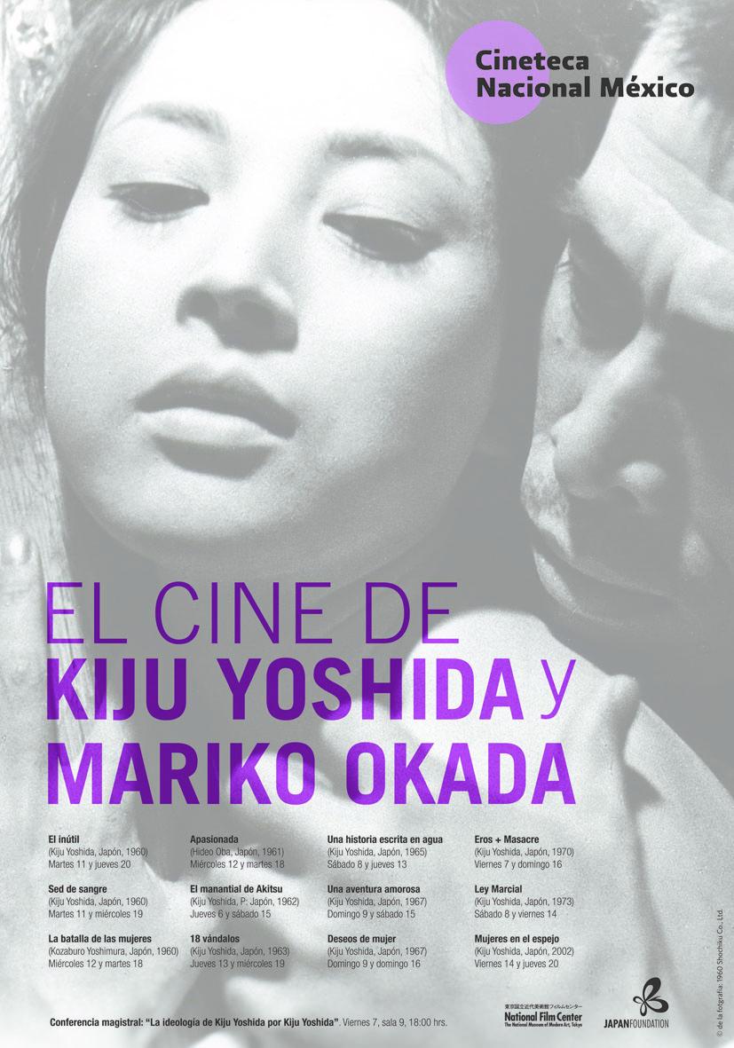 CARTEL KIJU YOSHIDA Y MARIKO OKADA_curvas