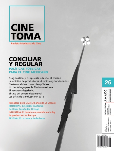 CINETOMA 26 PORTADA