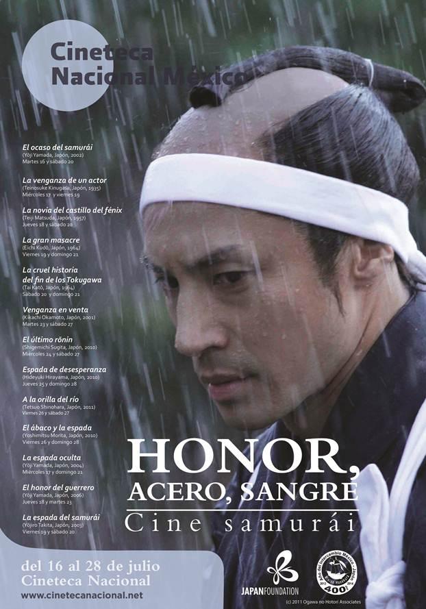 Cartel Samurai