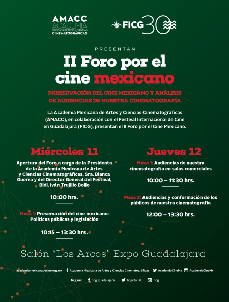 Foro-CineMexicano-01